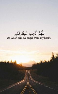Prophet Muhammad Quotes, Hadith Quotes, Allah Quotes, Muslim Quotes, Religious Quotes, Spiritual Quotes, Beautiful Quran Quotes, Beautiful Arabic Words, Islam Beliefs