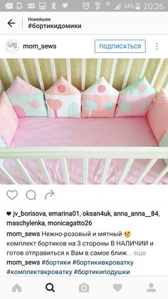 Baby Swings, Baby Room, Cribs, Toddler Bed, Stitching, Quilts, Sewing, Fabric, Furniture