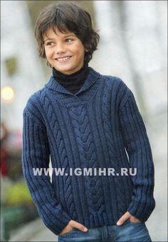 Синий пуловер с косами для мальчика. Обсуждение на LiveInternet - Российский Сервис Онлайн-Дневников