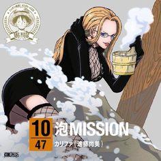 Awa mission