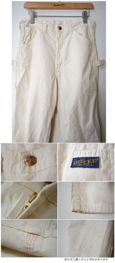 White painter pants 70's