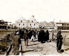 جسر الكطعة (الشهداء) عام 1921 Baghdad, Louvre, Street View, History, Historia