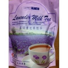 Gino  Lavender Milk Powder 14 Oz400g Pack of 2 >>> Learn more by visiting the image link.Note:It is affiliate link to Amazon.