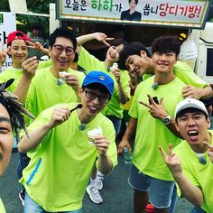 Running Man Cast, Running Man Korean, Ji Hyo Song, Running Man Members, Kwang Soo, Korean Shows, R Man, Korean Men, Super Junior