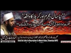 Shahadat e Imam Hussain Emotional Bayan M Tariq Jameel 2016 | Message to Ummah Must Watch.  https://www.youtube.com/watch?v=XYMCiDYf1Rg