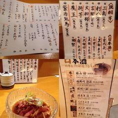 本町で魔王飲みました 日本酒ももっと飲めるようになったらいいなぁ #osaka#honmachi #nihon #nihonshu #shouchu #sake #sashimi #tataki #kaki #oishii #oishii #大阪 #本町 #日本酒 #酒 #焼酎 #魔 #美味 #またいきたい by akievery