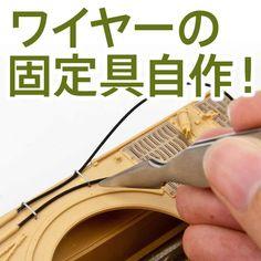 Gundam, Minis, Model, Scale Model, Models, Template, Pattern, Mockup