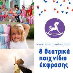 Theatre Games, Drama Games, Acting, Activities, Education, School, Teaching, Training, Educational Illustrations