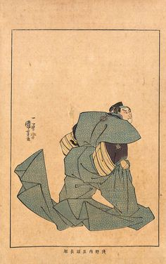 Artist: Utagawa Kuniyoshi    Date: Taisho era, 9th year (1920)    Title of Book: Seichu Gishiden (Stories of the true loyalty of the faithful samurai)    Condition: Very good condition with some typical age toning    Size: 9.5″ heightx 6″ width    Description: 100% genuine & authentic ukiyo-e Japanese Woodblock Print from the Taisho Period, 1920. Very good color and impression. A wonderful print of aronin samuraiby the famous artist Utagawa Kuniyoshi, No.2 of 50.    Bonus: Receive for…