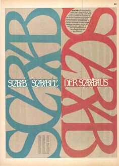 How Herb Lubalin Triumphed as a Colorblind Designer | AIGA Eye on Design