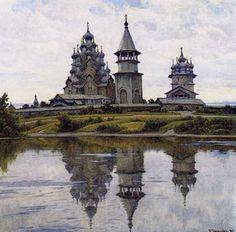 Художник Борис Щербаков (1916 - 1995)