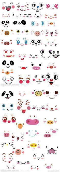 DIY简笔可爱表情 - Kawai Faces