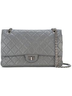 Shop Chanel Vintage quilted shoulder bag.