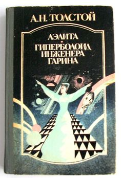 A.Tolstoy fi Russian Books Aelita 1987 399 ps by RussianBooks, $14.00