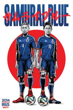 Japón - Japan, Afiches fútbol Copa Mundial Brasil 2014 / World Cup posters by Cristiano Siqueira
