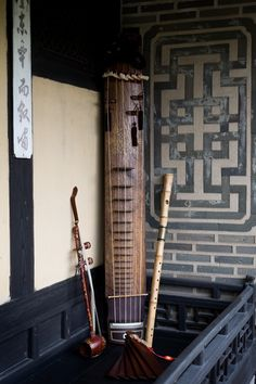 Haegeum by KOREA. The haegeum is a traditional Korean string instrument, resembling a fiddle. It is popularly known as kkangkkangi. It has a rodlike neck, a hollow wooden soundbox, and two silk strings, and is held vertically on the knee of the performer and played with a bow.