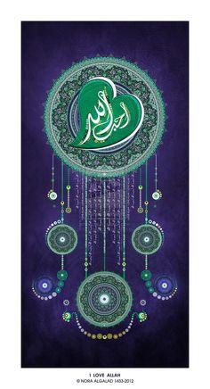 I love ALLAH by NoraAlgalad on DeviantArt