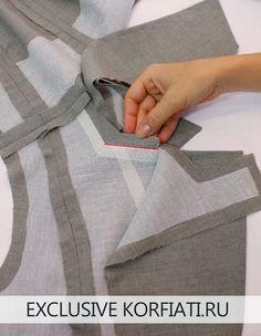 Обработка пиджачного воротника