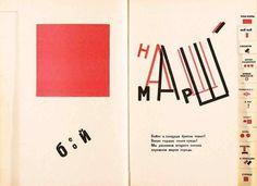 Image result for soviet fonts