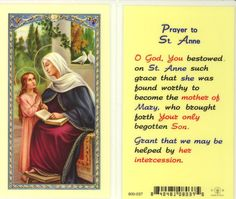 st anne prayer