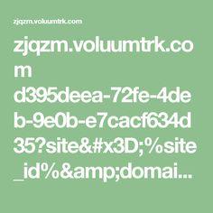 zjqzm.voluumtrk.com d395deea-72fe-4deb-9e0b-e7cacf634d35?site=%site_id%&domain=btf-cuisine-asq.fr