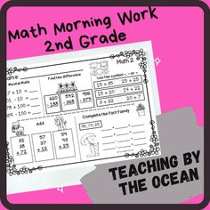 School Resources, Learning Resources, Teacher Resources, Subtraction Activities, Math Activities, 2nd Grade Math, Third Grade, Teaching Math, Maths