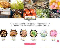 図形を敷く / 色アンダーライン / 左右に図形を配置 / 英語+日本語 / 境界に写真を敷く
