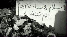 """""""Peace on those who"""
