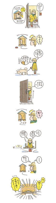 33fuiuchi_800.jpg