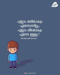 Crazy Feeling, Malayalam Quotes, Girly Quotes, Family Guy, Guys, Feelings, Movie Posters, Movies, Fictional Characters