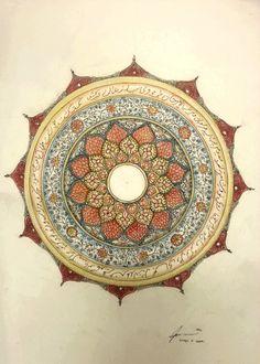 Mandala Pattern of Color Islamic World, Islamic Art, Motif Oriental, Oriental Pattern, Cool Tats, Motif Floral, Islamic Calligraphy, Mandala Art, Hamsa