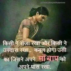 Hindi%2520quotes%2520Images%2520MyWhatsappimages.blogspot.com%2520%2520Whats%2520app%2520photos%2520IMG-20150407-WA0008.jpg (454×454)