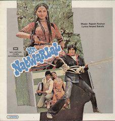 Mr. Natwarlal 1979 Bollywood Vinyl LP