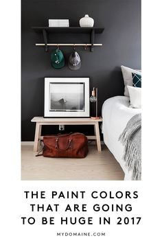 The paint colors that will be popular in interior design in 2017: