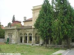 dvorci vojvodine Serbian, Mansions, House Styles, Home Decor, Manor Houses, Villas, Fancy Houses, Interior Design, Home Interiors