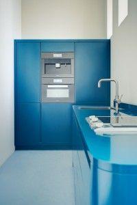 DSC08994_5_6 Beautiful Kitchens, Cabinet, Storage, Furniture, Design, Home Decor, Clothes Stand, Purse Storage, Decoration Home