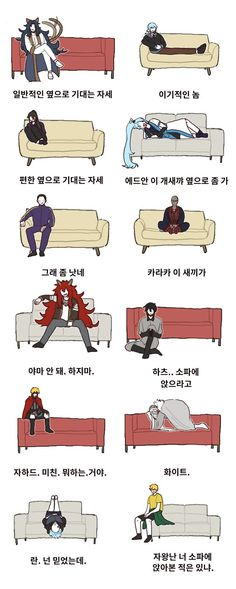 Manhwa, In This House We, Design Reference, Webtoon, How To Memorize Things, Anime, Fan Art, Cool Cats, Funny