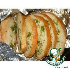 Чесночный хлеб с зеленью