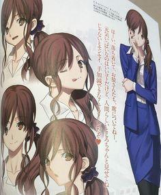 La novela visual Tsukihime de Type-Moon tendrá un remake.