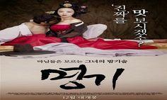 Ae-rang adalah gisaeng terkenal yang memiliki kemampuan untuk melumpuhkan pria manapun di dunia dengan jentikan tangannya ata