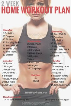 Want to get fit faster check out our men's and women's mini-challenges program 2 Week Workout Plan that can be done at home!