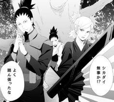 Shikamaru and Temari protect Shikadai