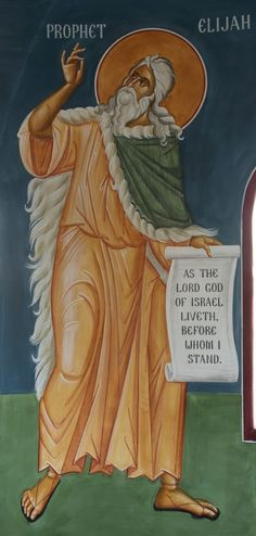 Help us illustrate the entire Bible; pledge as low $1/month today!     Icons of Prophets galleries:  1  2 3  4  5  6  7  8   Back...