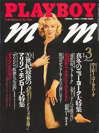 Playboy June 1974