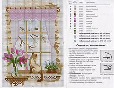 cross stitch                                   -  Gallery.ru / Фото #14 - Сезоны - Nadya-S