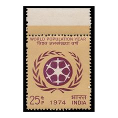 Buy World Population Year Stamp Online Us Postal Service, Buy Stamps, World Population, Family Planning, Cursed Child Book, United Nations, Highlights, Community, Culture