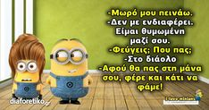 Minions, Humor, Fictional Characters, The Minions, Humour, Funny Photos, Fantasy Characters, Minions Love, Funny Humor