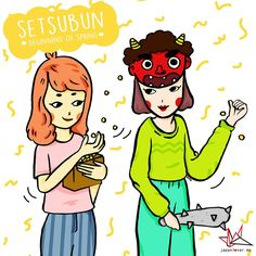 Hello JapanLovers! ^^ For today's fun trivia, we are going to share some info about an important celebration here in Japan. [About Setsubun] Setsubun (節分) is the day before the beginning of Spring in...