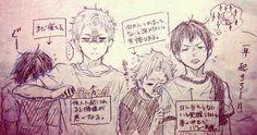 Haikyuu Ships, Kagehina, Karasuno, Handsome Boys, Manga Anime, Fiction, Geek Stuff, Funny, Hinata