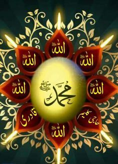 ☾✫ Islamic Images, Islamic Love Quotes, Islamic Pictures, Allah Calligraphy, Islamic Art Calligraphy, Importance Of Reading, Surrender To God, Jumma Mubarak Images, Allah Names